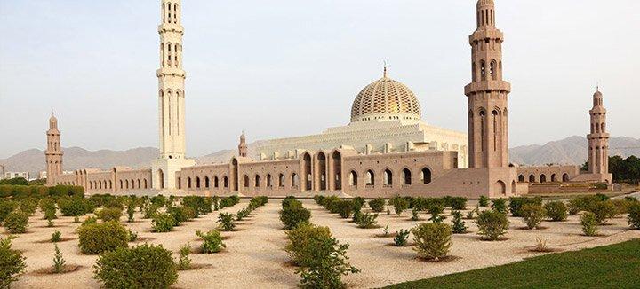 Vliegtickets Oman