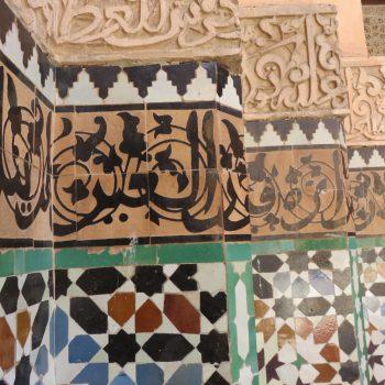Koranschool Ben Youssef Marrakech