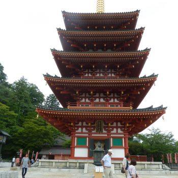 Sensō-ji Tempe