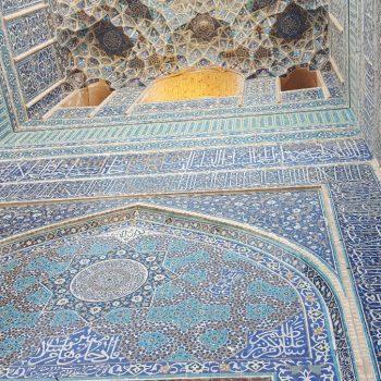 Prachtige Mozaieken in de moskee