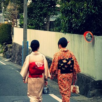 Japanse klederdracht