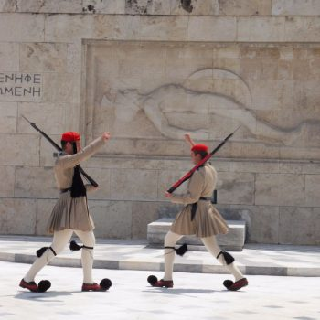Wisseling van de wacht Syntagmaplein