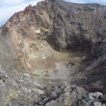 Krater van Concepcion vulkaan (isla de ometepe)