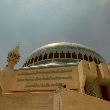 moskee toegankelijk voor toeristen (en vrouwen)