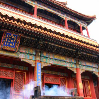 De lama tempel in Beijing