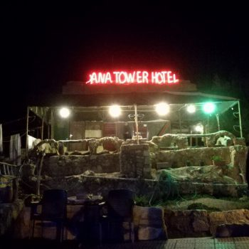 ons hotel,