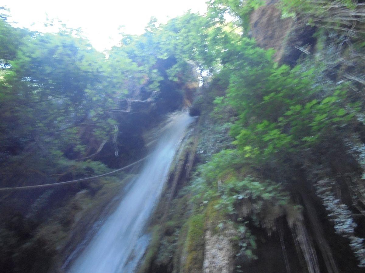 Nemouta Waterfalls