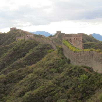 Great wal Jingshanling