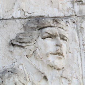 Mausoleum el Che