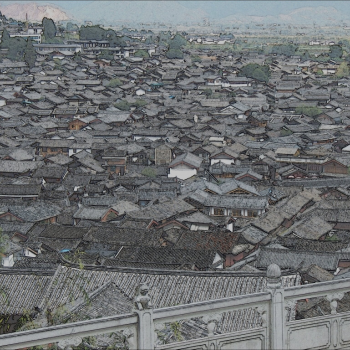 Uitzicht over de oude stad