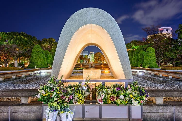 Peace Memorial Park, Hiroshima