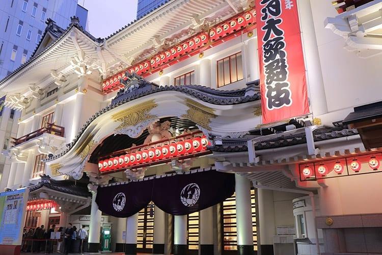 Kabuki-za theater, Tokyo