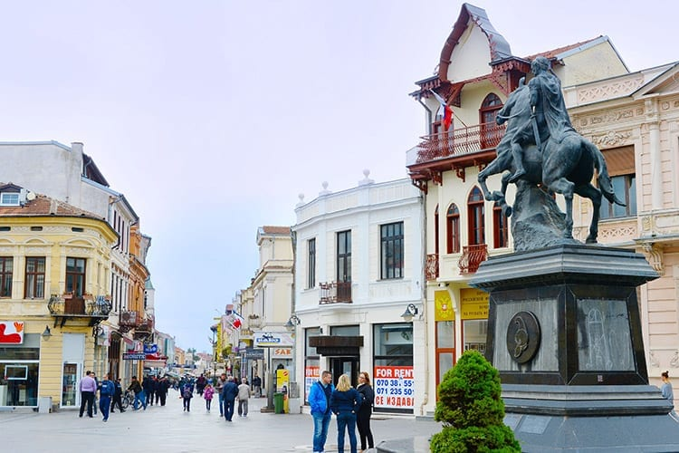 Sirok Sokak, Bitola